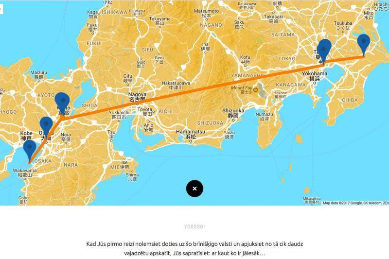 Airtour: Map